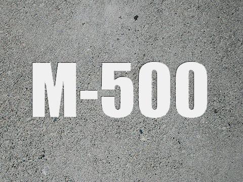 Цемент М500 купить в Ярославле